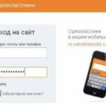Детские интерактивные столы
