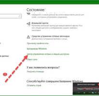 Рабочая камера 3D принтера SLM 280 HL