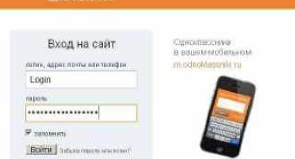 Кнопка-автомобиль4