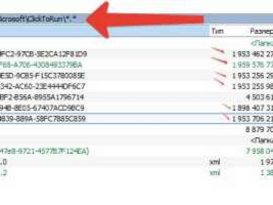 светодиодный светильник3