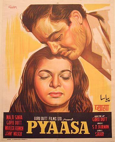 Bollywood_1957_f(05-15-20-24-29)