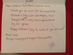 VCL thank you card 1