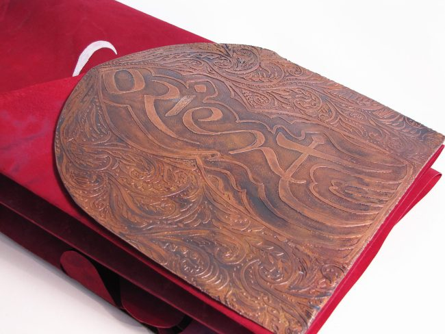 Accordion book on vellum with acid etched copper covers (front)