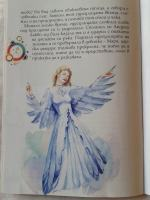 Book_Poydi-page