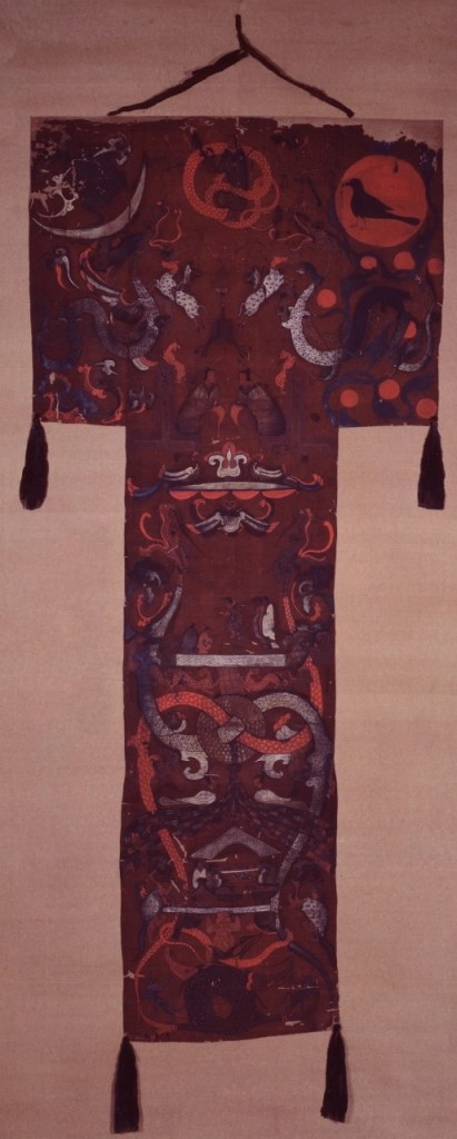The funeral banner of Lady Dai. It looks like a robe painted with scenes of animals, birds, and people.
