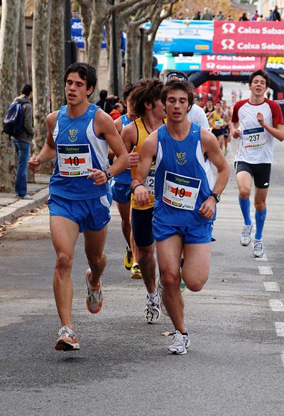 Atletismo - Jean Bouin - Barcelona - 85 edicion - Trofeo interna