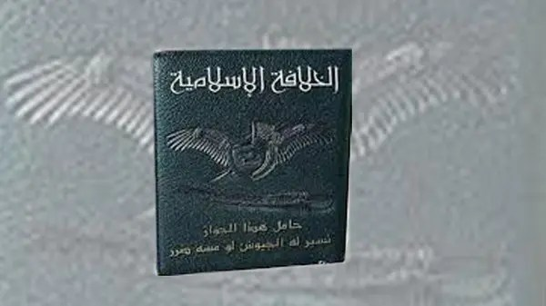 """430036377 وكشف موقع """"يني شفق"""" التركي أن تنظيم """"داعش"""" أصدر أمس الجمعة جواز سفر رسمي في  الموصل، ليوزعه على 11 ألف"""