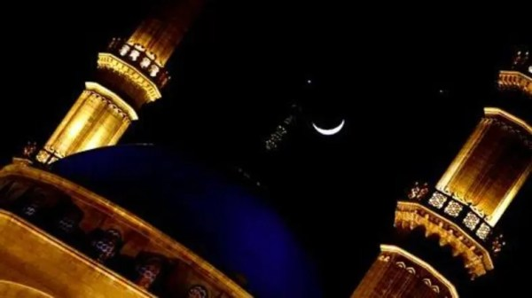 Saudi Arabia announces Eid alAdha holiday begins on Sept