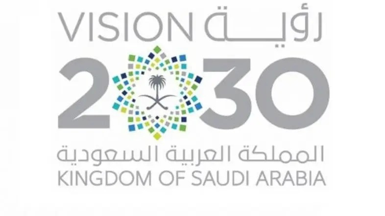 Saudi Arabia sets out 10 programs to achieve Vision 2030