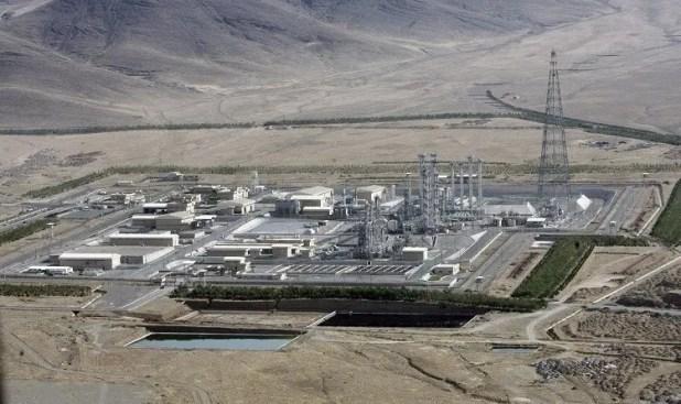 موقع نطنز النووي الايراني