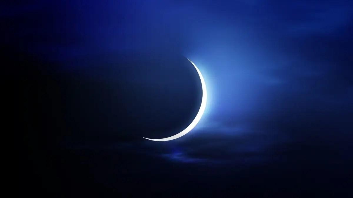 السعودية.. تعذر رؤية هلال شهر رمضان