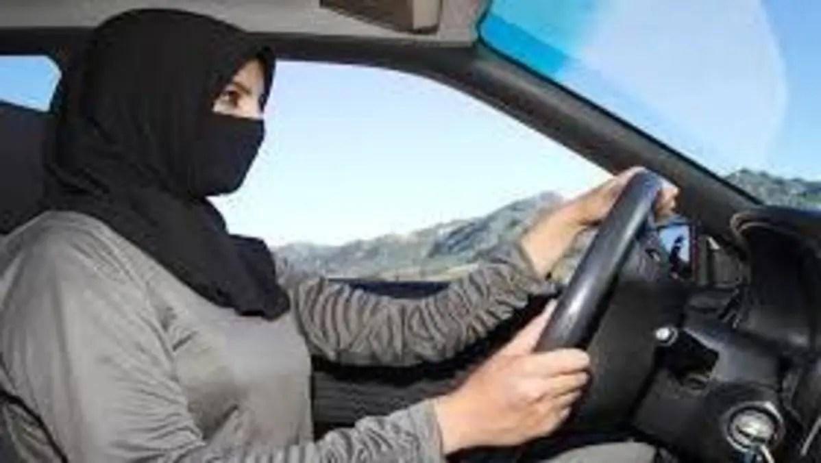 قيادة المرأة للسيارة تضيف 90 مليار دولار للسعودية