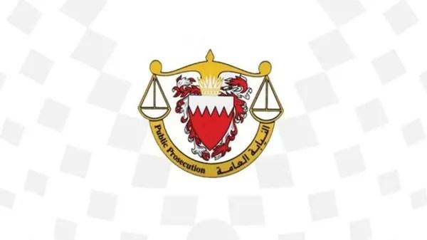 Bahrain sentences three defendants for terror links | Al Arabiya ...
