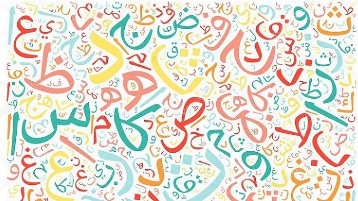 لماذا يعاني البعض صعوبة تعل م النحو في اللغة العربية