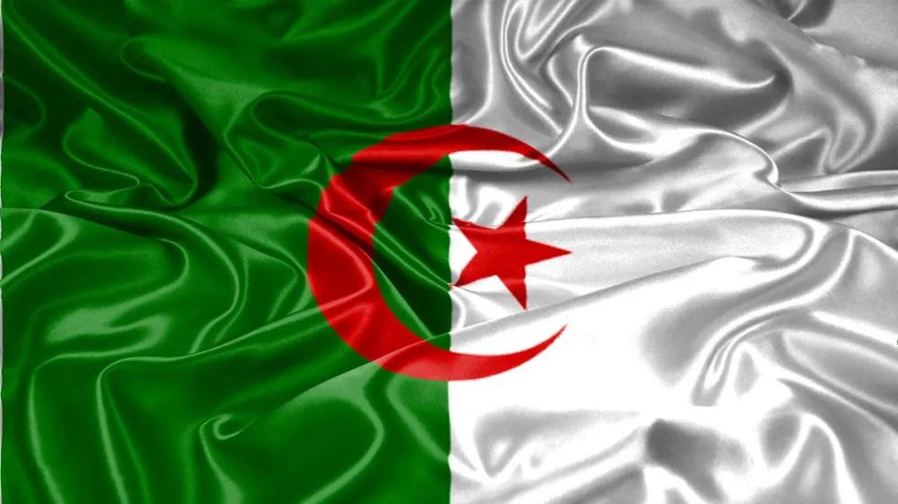 """نتيجة بحث الصور عن الجزائر"""""""
