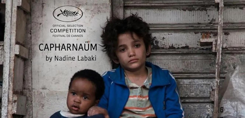 فيلم كفرناحوم ترشح لجوائز الأوسكار