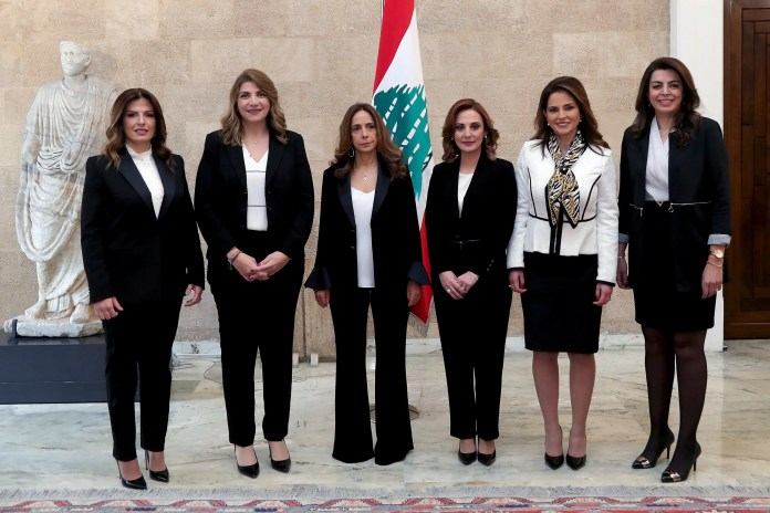 Women ministers in the new Lebanese government