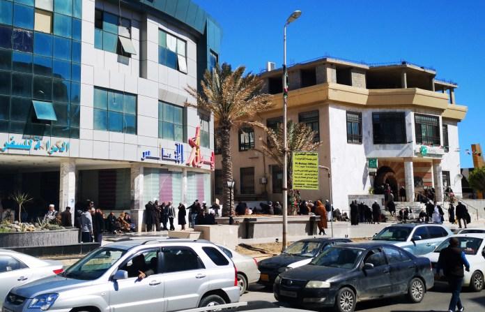 Libyan Central Bank in Tripoli (France Press)