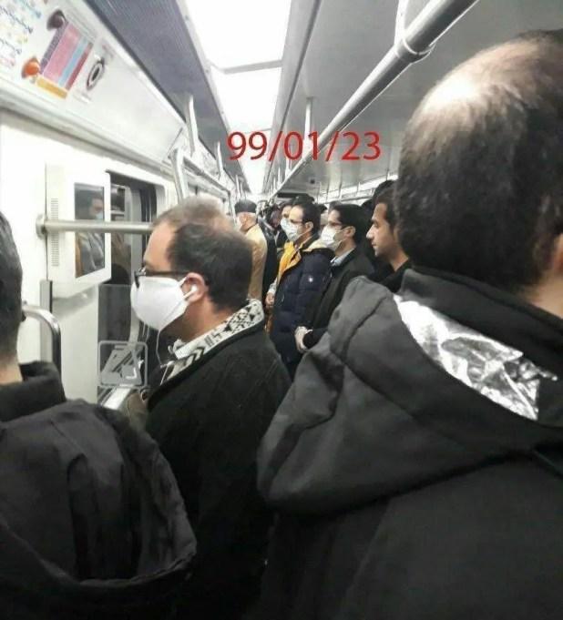 مترو طهران