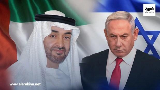 الإمارات إسرائيل أميركا خاص العربية نت