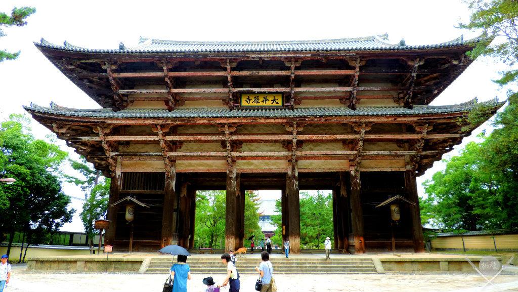 Nara Todaiji Templo