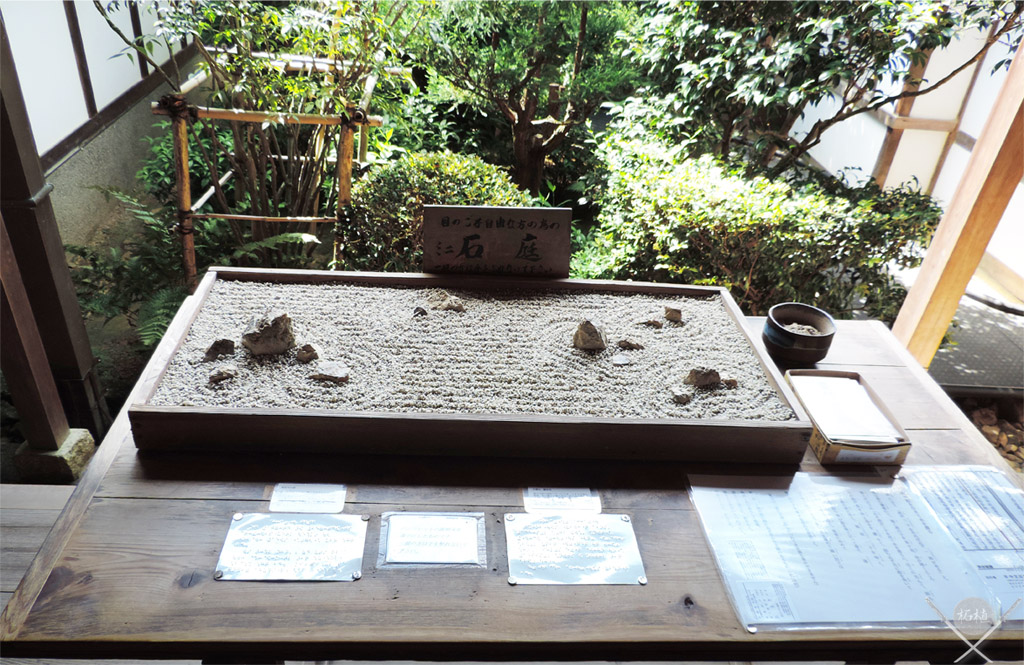 Kyoto_Ryoanji-Mini-Jardim