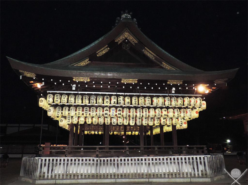 Kyoto_Yasaka-Shrine