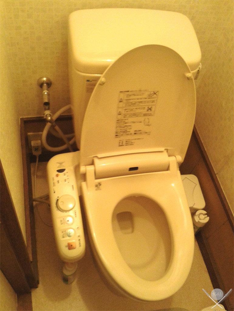yokohama - banheiro curiosidade sanitário