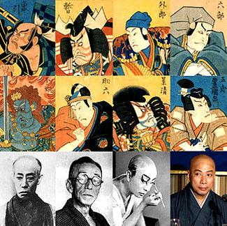 kabuki - família ichikawa