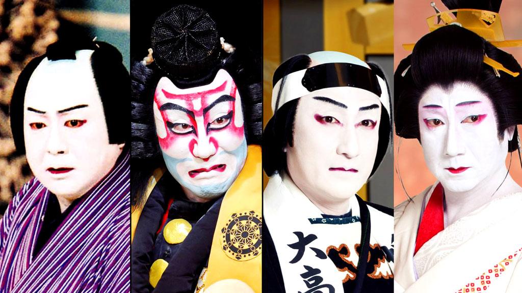 kabuki - pinturas