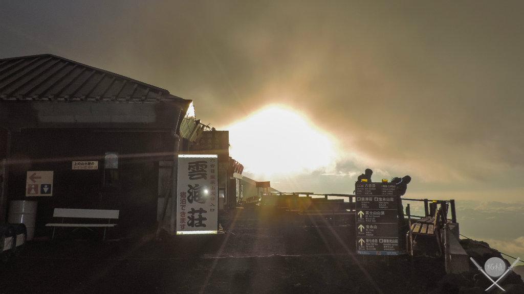 fuji - 6ª parada sol aparecendo