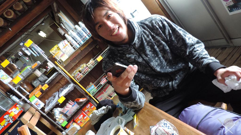 fuji - 8a parada café