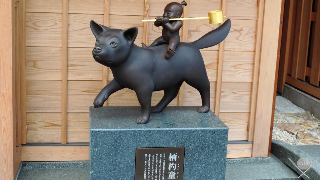 ise - oharaimachi estatua