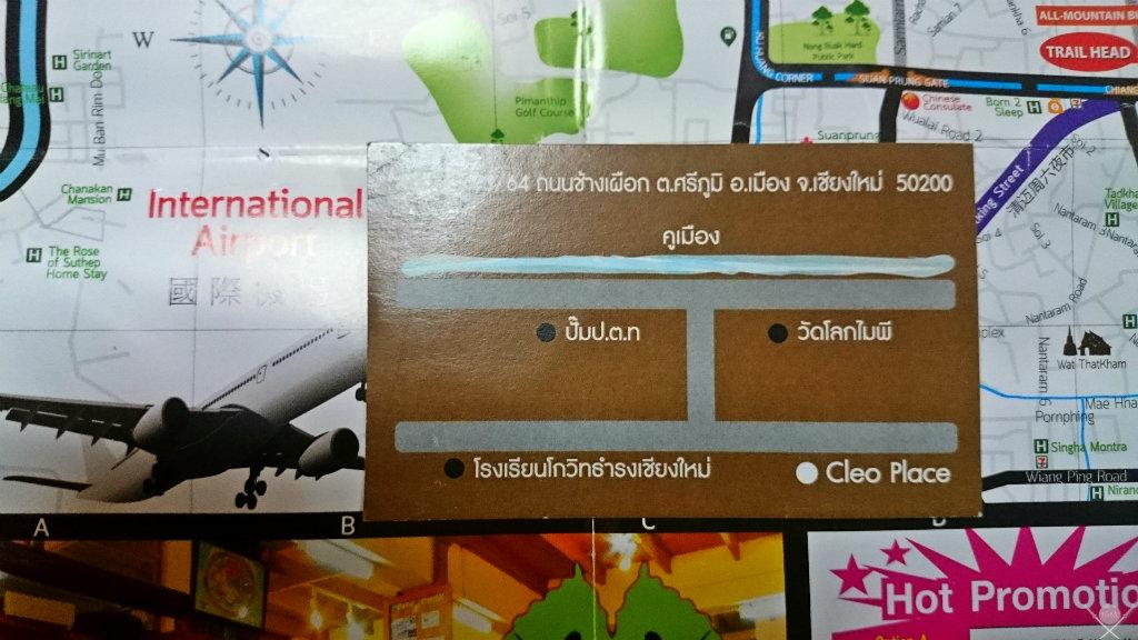 Thailand - Chiang Mai - Cleo Palace Chiang Mai 2 - Viagens - Vida de Tsuge - VDT