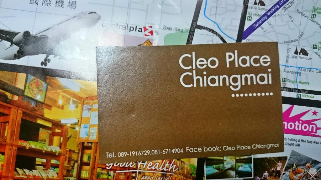 Thailand - Chiang Mai - Cleo Palace Chiang Mai 3 - Viagens - Vida de Tsuge - VDT