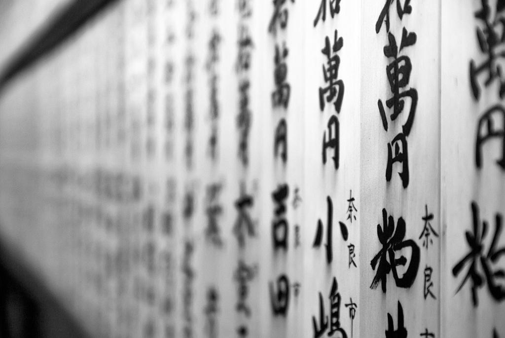 21 Palavras Japonesas oriundas do português - post letras - Next Stop Japão - Vida de Tsuge - VDT