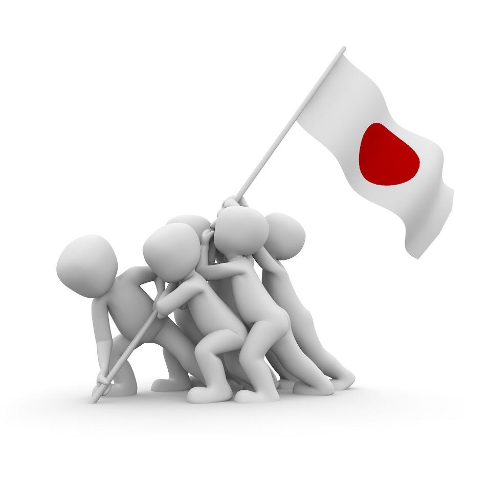 viagem ao japao_vidadetsuge(10)