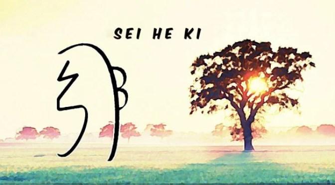 Sei He Ki – O símbolo da cura mental e emocional explicado
