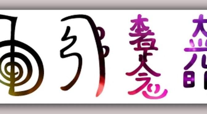 Saiba como desenhar os quatro símbolos principais do Reiki