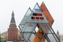 ceremony-launching-olympics-countdown