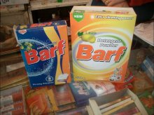 Barf soaps (Iran)
