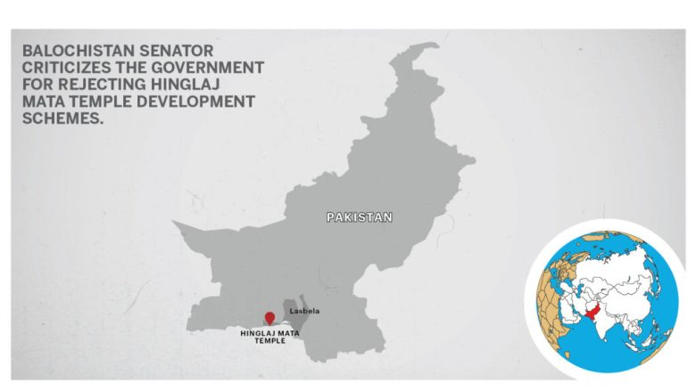 Map of Lasbela District, Pakistan