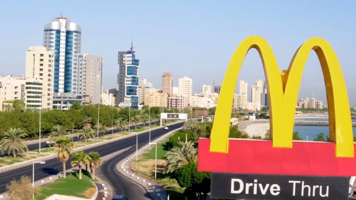 Image result for kuwait mcdonalds opening drive thru