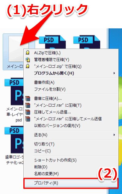 psd_error_003