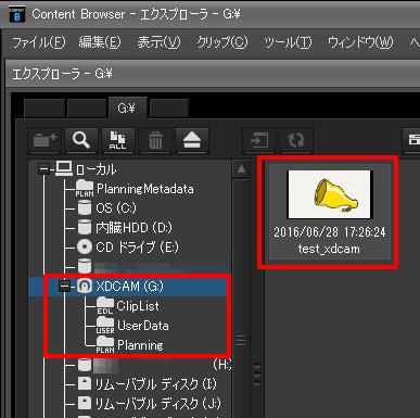 xdcam_005