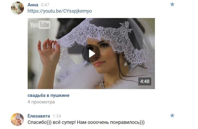 отзыв video-pronas.ru