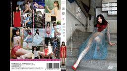2020-07-30発売 緑川ちひろDVD「誘惑」サンプルムービー.mp4
