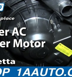 how to replace blower motor with fan cage 05 08 volkswagen jetta 1a auto [ 1280 x 720 Pixel ]