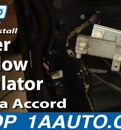 90 accord driver side window wiring diagram [ 1280 x 720 Pixel ]