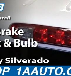 chevy brake light wiring [ 1280 x 720 Pixel ]